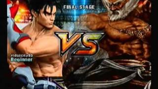 Tekken 5 Time Attack: Jin Kazama [Part 2 of 2]