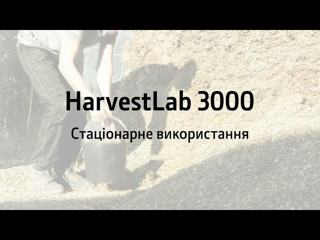 HarvestLab 3000 - один датчик, дві області застосування