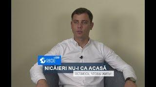 Dumitru Roibu: Emigrarea nu mai este o necesitate