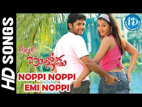 Noppi Noppi Emi Noppi Video Song - Allari Bullodu Movie   Trisha, Nithin, Rathi   M M Keeravani