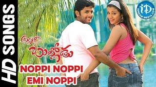 Noppi Noppi Emi Noppi Video Song - Allari Bullodu Movie | Trisha, Nithin, Rathi | M M Keeravani