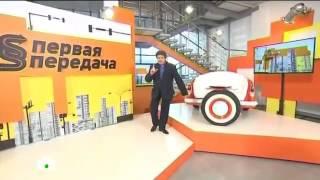 """Первая передача"" про Ханты-Мансийск"