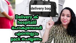 How to Prepare Delivery Bag/Back pack for delivery/malayalam