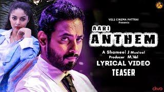 வெறித்தனம் காட்டும் Aari   Sanam Shetty, Shameel J Musical   Aari Anthem Video