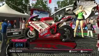 SBK®X Superbike World Championship Макасный обзор