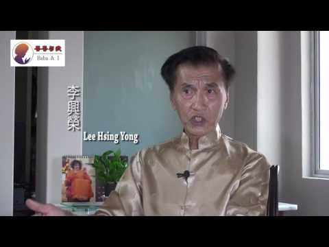 Baba & I 峇峇与我 - Interview #27 : Bro. Lee Hsing Yong  (Malaysia)