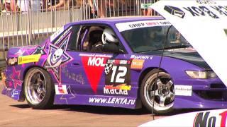 Супер Drift Битва 2011 |everydaysVIDEO, raw and uncut|
