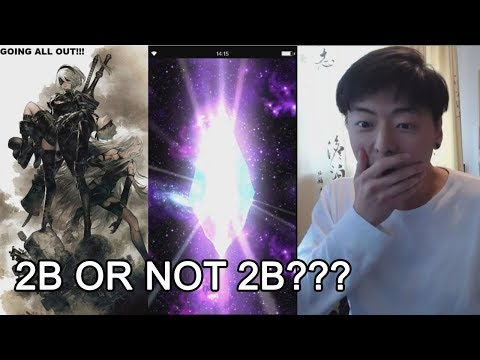 Repeat FFBE How to create a chaining macro on iOS by MatchaOppa