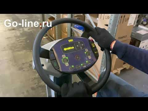 Nilfisk SC5000 Высокоманёвренная машина для эффективной уборки
