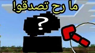 بناء متجري الجديد في سيرفر بوكيت عرب؟!🔥 3#