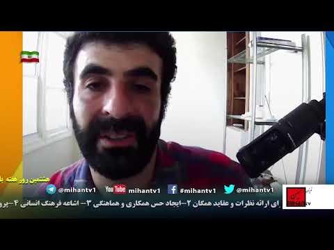 ۱- دوم خرداد و وضعیت اصلاحطلبها ۲- رویکرد نیروهای سیاسی راست و چپ ایران به درگیری حماس و اسرائیل
