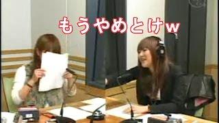 井口裕香のオシャレ表現にキタエリ「もうやめろ!w」ゆかち「しょうゆ...