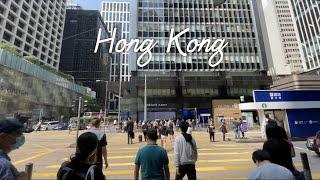 홍콩 vlog - 계좌개설, 이사기념선물(연암곱창), …
