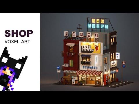 MagicaVoxel - Shop - Voxel art