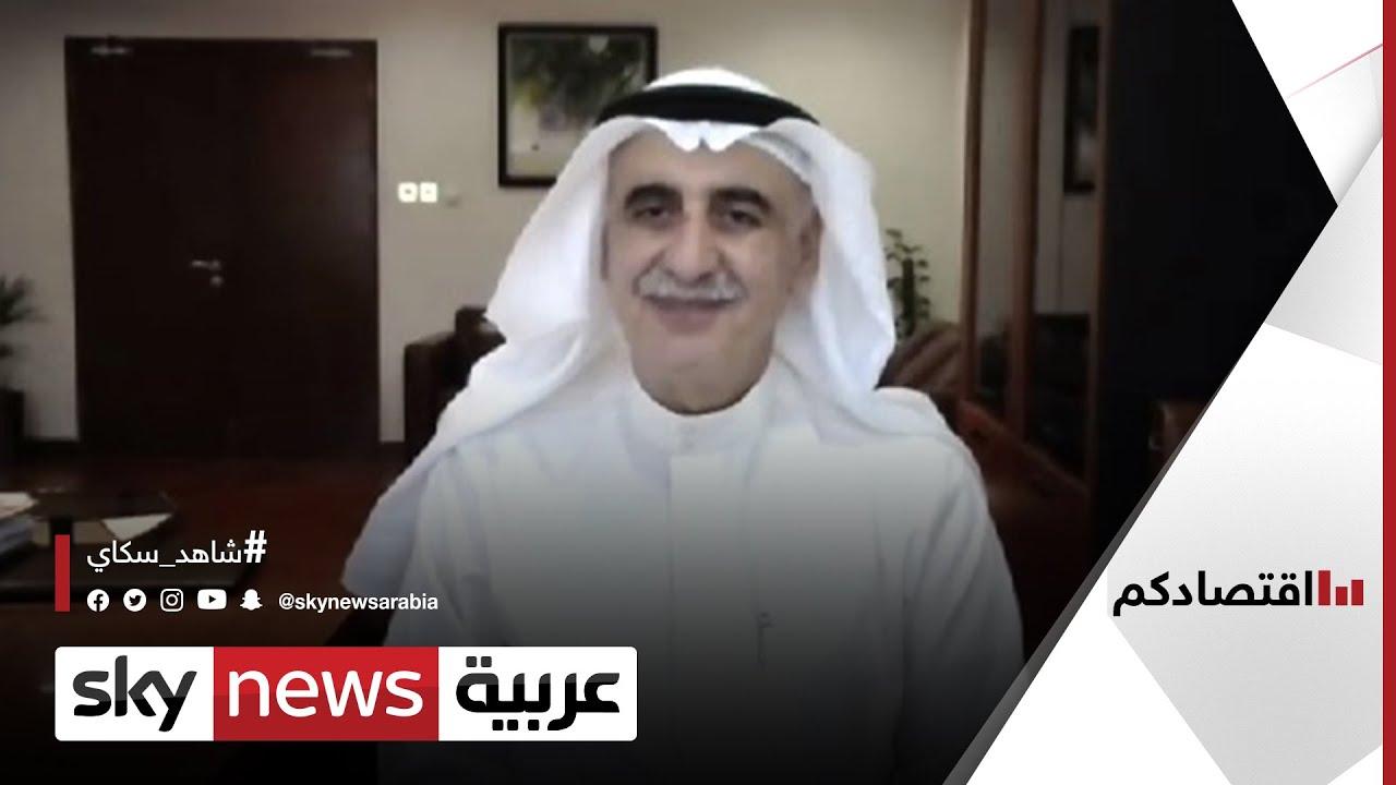 بنك الإسكان البحريني: برنامج -مزايا- يوفر سكن مدعوم ومناسب للبحرينيين  | #اقتصادكم  - 15:55-2021 / 6 / 13