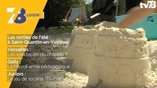 7/8 Loisirs – Les sorties de l'été à Saint-Quentin-en-Yvelines