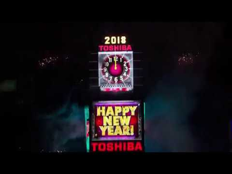 2018 New Year's Eve Ball Drop New York