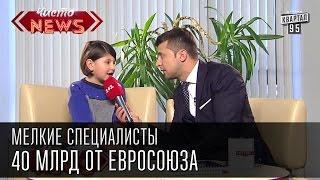 видео Курсы сербского языка в Одессе