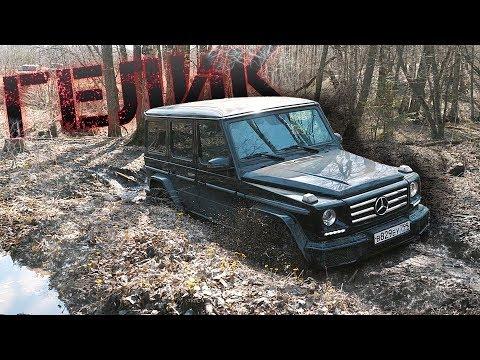 видео: ЧТО КРУЧЕ?! ГЕЛИК jeep rubicon ИЛИ НИВА БРОНТО НА БЕЗДОРОЖЬЕ!