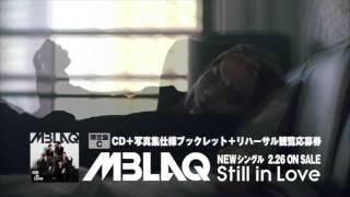 MBLAQ「Still in Love」MVティーザー(Long Version)公開!