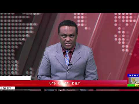 ESAT DC Daily News 31 Jan 2019