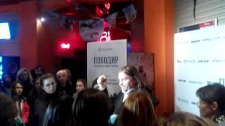 """Фильм """"Поводырь"""",реж. Олесь Санин,пресс-конференц."""