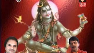 Aadi Shiv Omkar- Hemant Chauhan - Shiv Tandav-Super Hit Shiv Stuti-2016 Lord Shiva Bhajan-Song