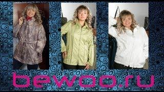 Ветровки для полных женщин. Стильные и модные ветровки, купить(, 2013-06-18T08:47:03.000Z)