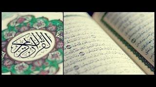видео Новый год по Хиджре: 5 обязанностей мусульманина