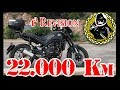 BENELLI LEONCINO 22 000 Km 4ª REVISION
