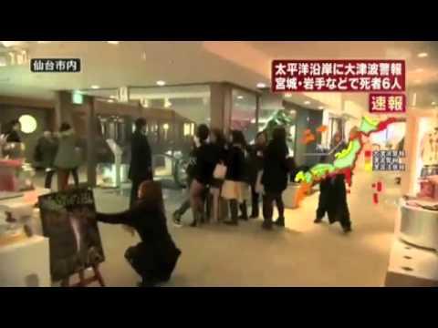 Sendai 2011: Earthquake/Tsunami Department Store Forus