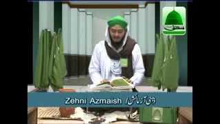 Dilchasp aur Ajeeb - Hazrat Bishr Hafi nangey paon kyun rehte thay - Islamic Questions and Answers