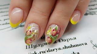 Весенний дизайн ногтей. тюльпаны на ногтях. дизайн к 8 марта