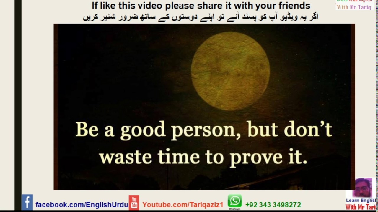 Quotes 02 Be A Good Person Youtube