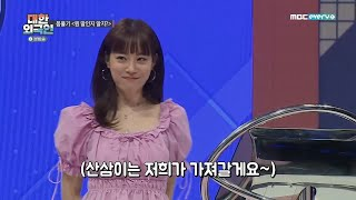 210512 KARA Youngji Step + Mamma Mia @ MBC Every1 South Korean Foreigners - Link In Description