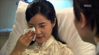 Opposite Attraction, 16회, EP016, #01
