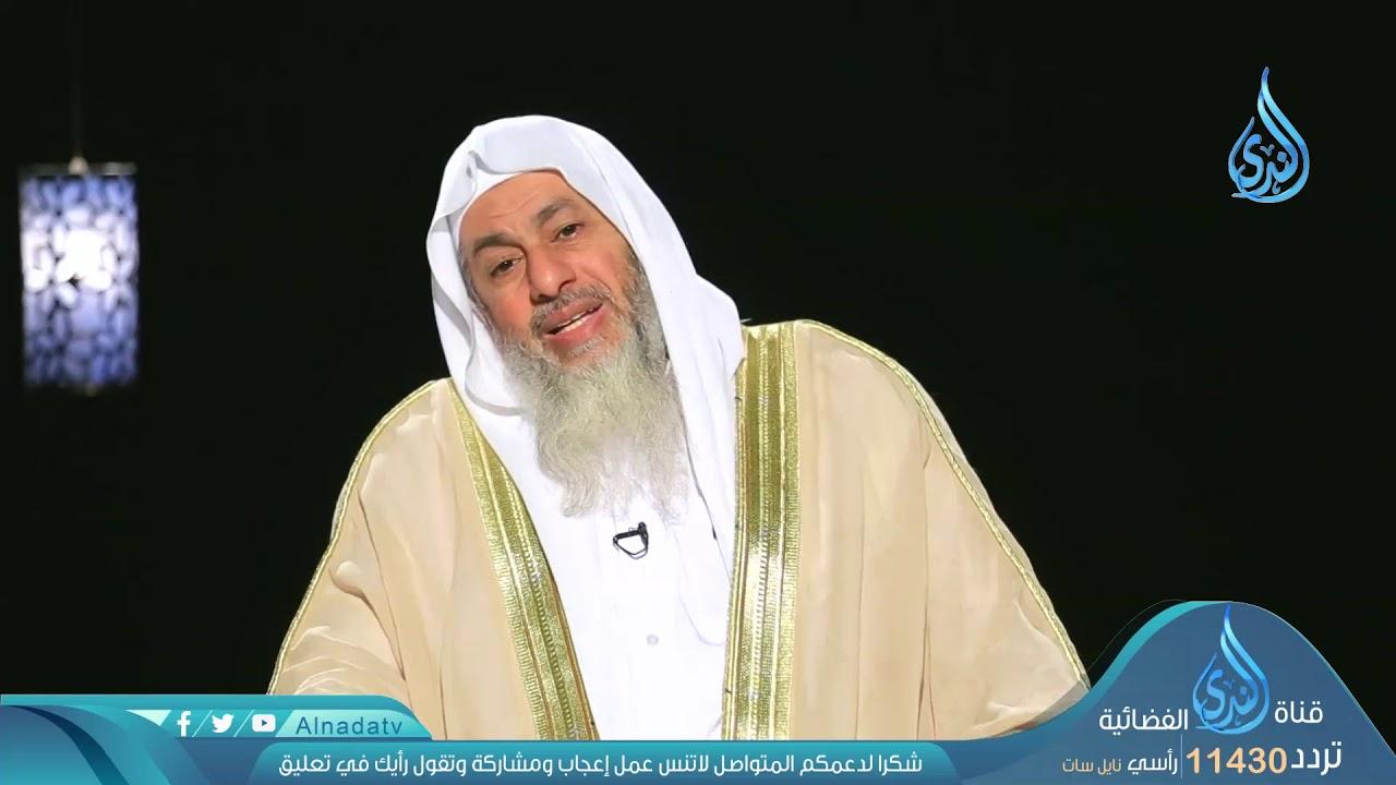 الندى:مثل الكفار في التعامل مع القرآن الكريم | ح23 | أمثال القرآن | الشيخ مصطفى العدوي