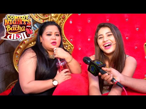 taaza udaan Comedy nights bachao (english: comedy nights, help) was an indian comedy television series which premiered on 5 september 2015 the series airs on sunday nights on.