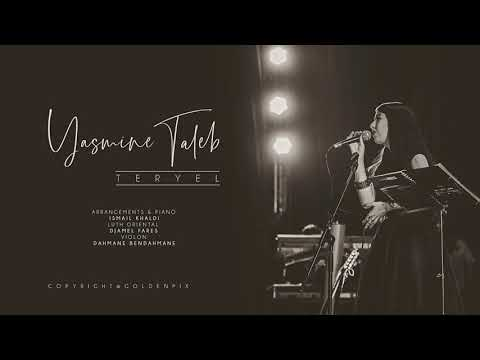 "Yasmine Taleb ""Urgigh"" Cover & Tribute To Lounis Ait Menguellet"
