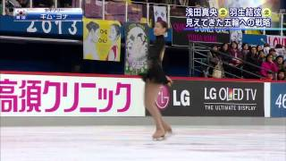 131209 golden spin of zagreb yunakim  HD