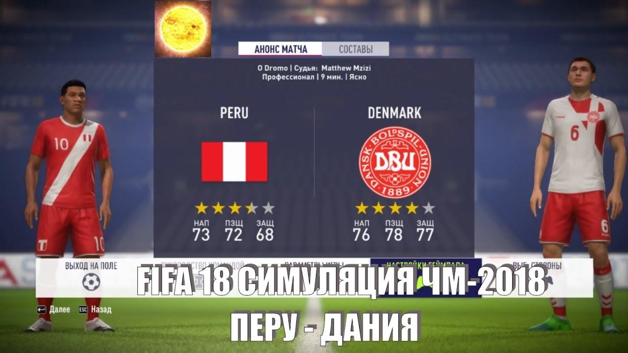 Боливия – Аргентина. Прогноз матча отбора ЧМ-2018