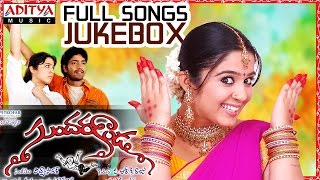 Sundarakanda Full Songs - Jukebox || Allari Naresh, Charmi