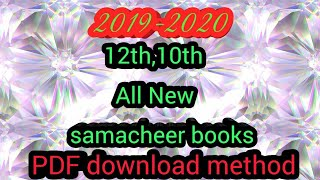 Download How To Download Standard 12 New Syllabus Books In