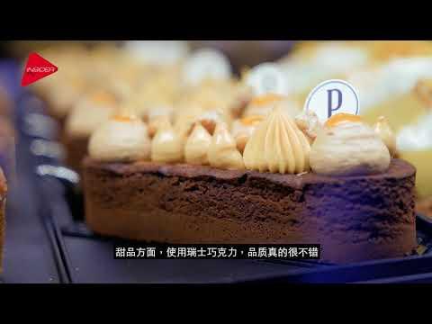 Pain Chaud Bakery   Shanghai