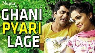 Ghani Pyari Lage - Uttar Kumar, Madhu Malik | Latest Haryanvi Songs Haryanavi 2019 | Nav Haryanvi