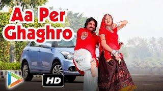 New Rajasthani Song 2016 | Aa Per Ghaghro | Raju Rawal | Byann Rangil Hits | Video | DJ Remix Song