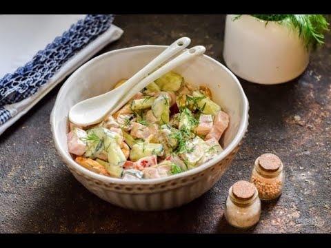 Салат «Дамский каприз» рецепт классический