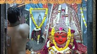 Listen to Aarti from Harsiddhi mata in Ujjain- Part 2