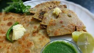 Keema Paratha Recipe | Ramadan Special
