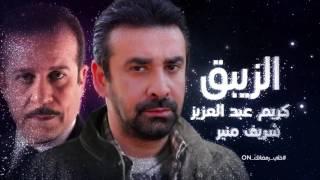 رمضان عندنا ليه طعم تاني .. مع أقوى نجوم الدراما المصرية  #خلي_رمضانك_ON